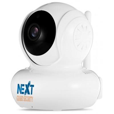 IB020 IP Camera